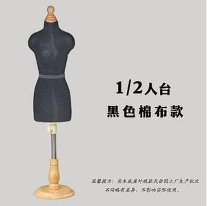 Black wooden manikin sewing jewellery Woman Half body mannequin profissional,1:2 scale Teaching tailor Disk base can pin C416