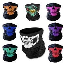 Маска с черепом, бандана, велосипедный шлем для велоспорта, маска для шеи, маска для лица, половина лица, Пейнтбол лыжи, спортивная повязка на голову, военные игровые маски