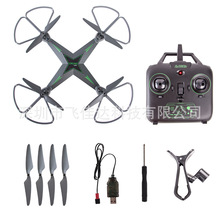 New arrival 2.4G lCD Screen RC Drone Four-axis aircraft with WIFI HD camera fixed-height remote control aircraft drone model