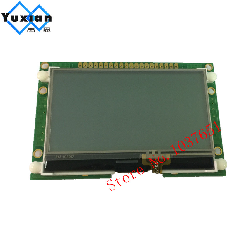 touch panel 12864 COG lcd display panel gray screen black letters 3v parallel serial SPI ST7565P large big size <font><b>LG12864U</b></font> image