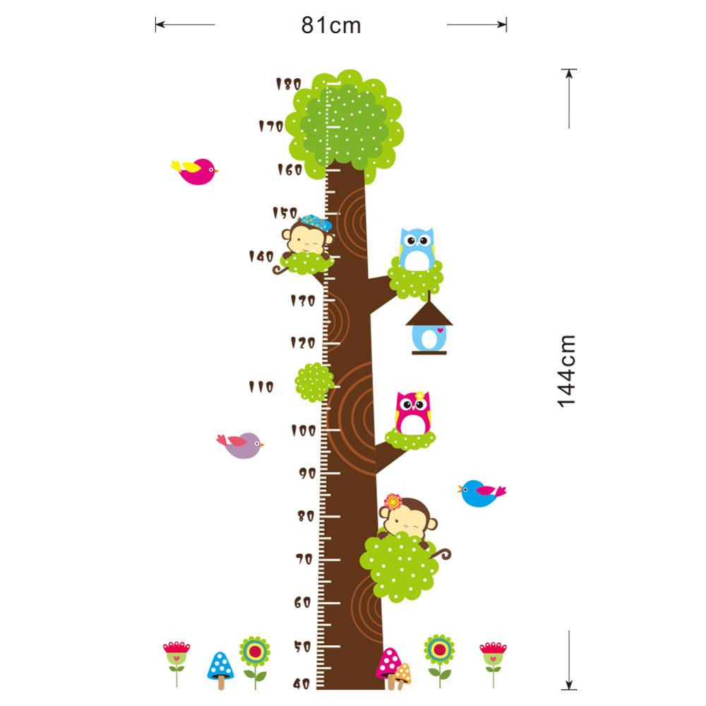 Dream home cd003 foreign trade new owl monkey tree children room bedroom background kindergarten height sticker in Wall Stickers from Home Garden