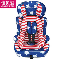 Child Car Safety Seat Baby Kids Car Safety Seats 9 Month 12 Year Old Chliodren Seats