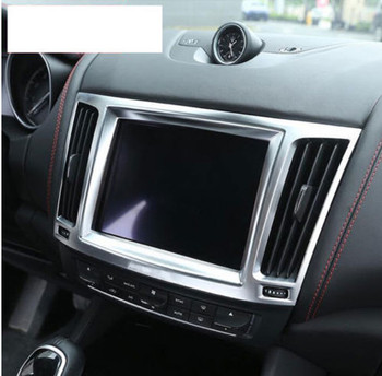 For Maserati Levante 2016 Car-Styling ABS Chrome Interior Navigation box Frame Cover Trim Accessories Newest 1pc