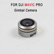 Gimbal 4K Video Camera Lens Repair Spare Part For DJI Mavic PRO Replacement Repair Spare dji Gimbal Camera Arm Drone Accessories