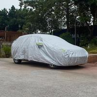 3.7x1.7x1.5M Sun Rain Frost Snow Dust Protection Cover Outdoor Car Covers Protection Vehicle Cover