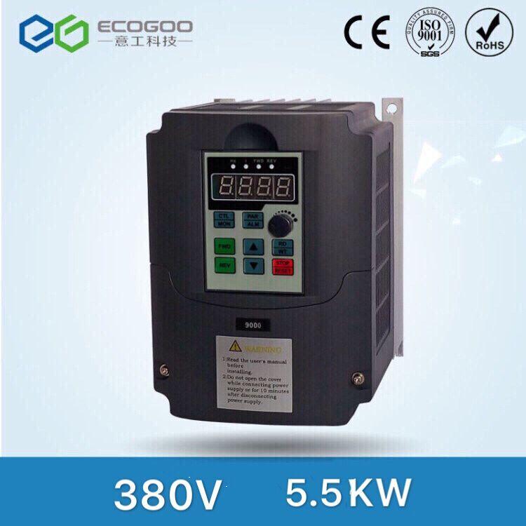 380 v 5.5kw 3 fasi Variabile frequenza inverter AC drive vfd vsd convertitore di velocità del motore