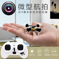Brinquedos para crianças, Mini aviões de controle remoto, Quatro eixos de aeronaves, veículos aéreos Não Tripulados (uavs), fotografia aérea avião