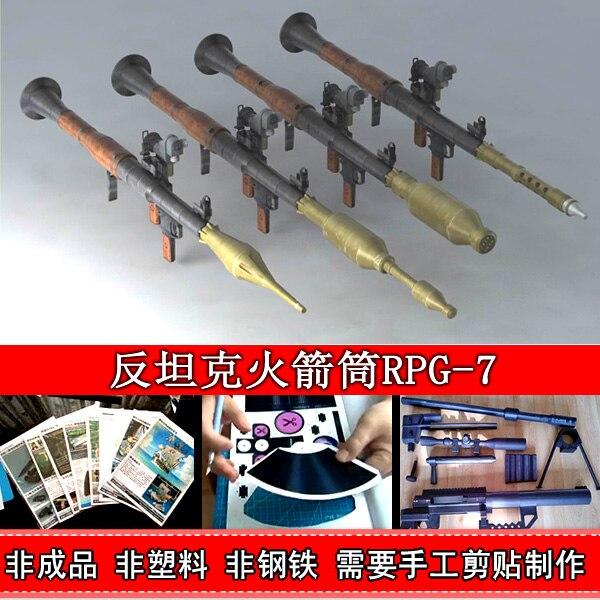 Papier Original modèle RPG Anti-réservoir fusée cartouche papier modèle pistolet 3D papier modèle bricolage manuel