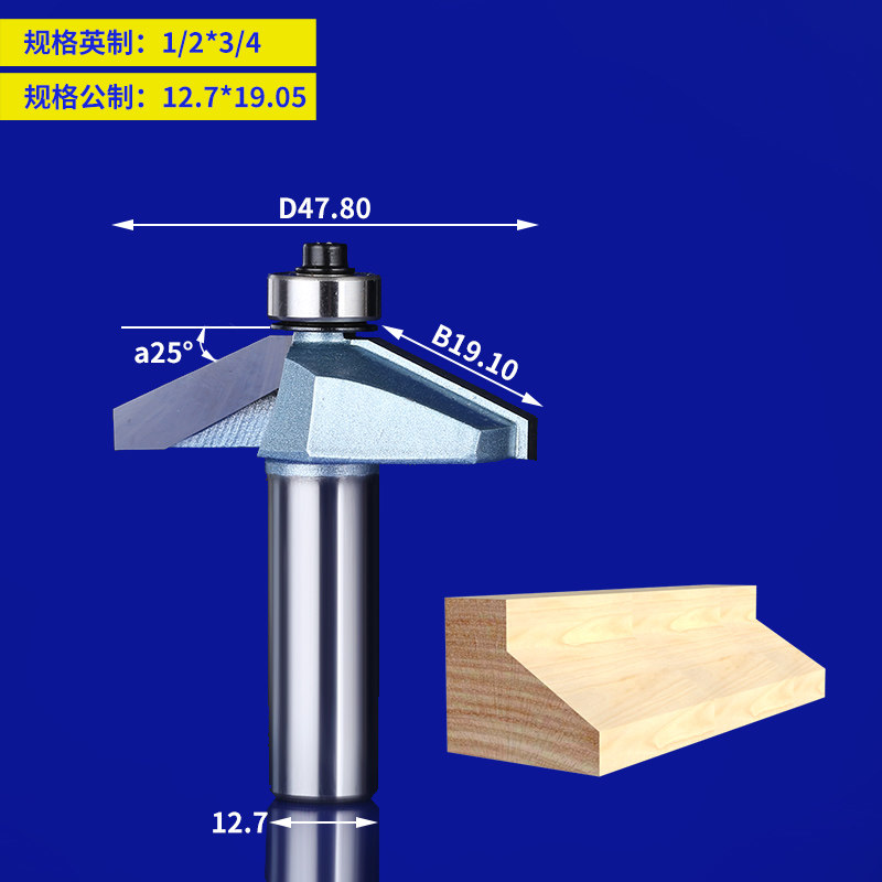 1pcs 30Degree  CNC Woodworking Router Bits Wood Tools - 1/2*3/4 - 1/2