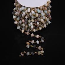 Natural Amazonite Bead Rosary Chain Mixed