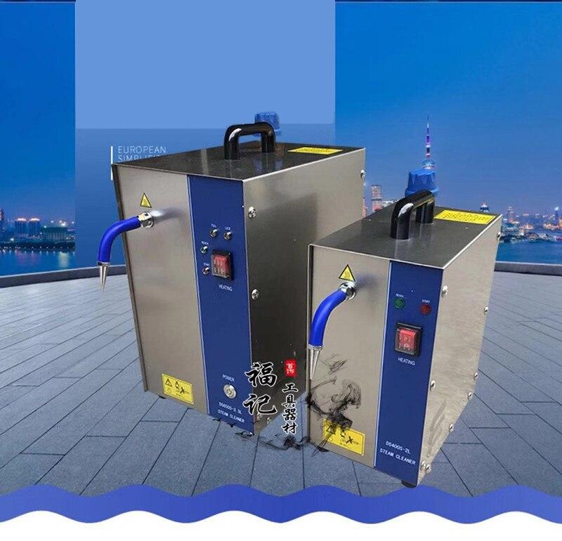 Nettoyeur à vapeur d'acier inoxydable de Machine de nettoyage à la vapeur de bijoux à hautes températures avec l'équipement d'orfèvre de réservoir d'eau