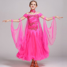 3 colors pink modern dance costumes for kids ballroom dress girls ballroom dance competition dress waltz dress foxtrot tango