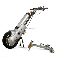 Powerful cool  electric wheelchair handbike for disable suitable for all of the wheelchaie