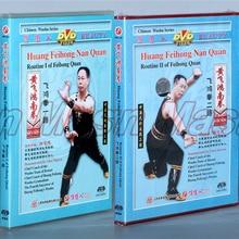Huang Feihong Nan Quang Routione One и Two Of Feihong Quan Kung Fu обучающее видео английские фильмы 1 DVD