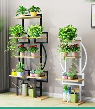 Balcony flower shelf floor - to green carrot sitting room tieyi meat multi-layer