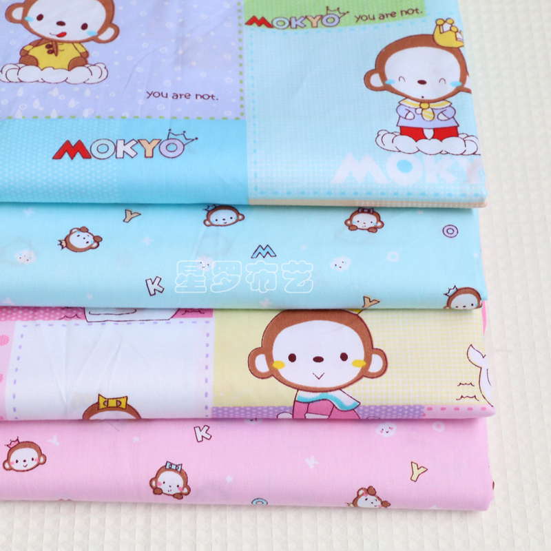160cm*50cm 1pc Fabric for bed sheet 100%Cotton Fabric Carton Monkey Printed Fabric Twill DIY Sewing baby bed sheet&Quilt bag