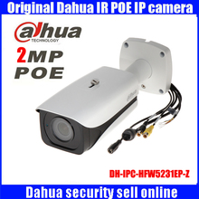 DH-IPC-HFW5231EP-Z Dahua original 1080P Bullet network camera night vision infrared 50M security camera