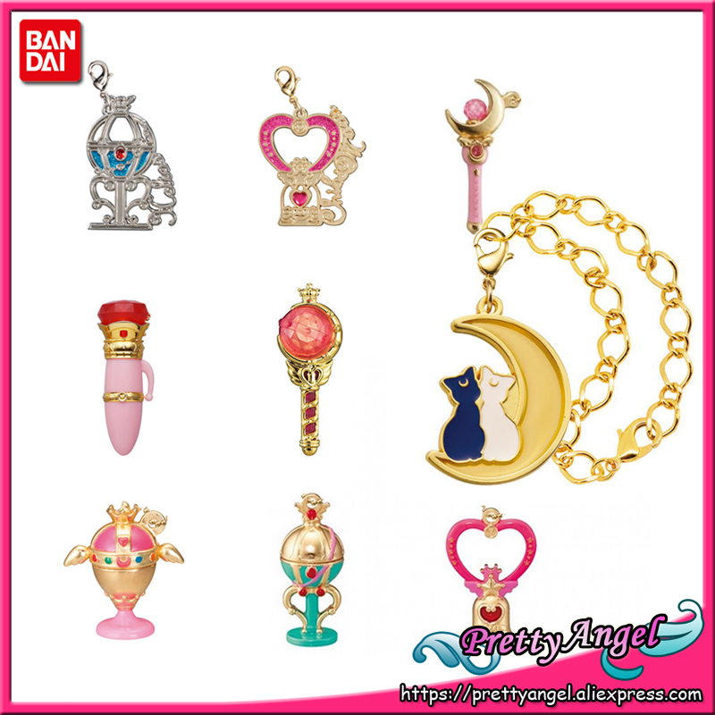 3 NEW Sailor Moon Sailor Uranus/' Wand Metal Mascot Key Chain Vol
