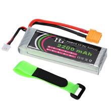 7.4V 2200mAh 25C LiPo Battery 2S with XT60 Plug for RC Quadcopter Airplane Helicopter Car Truck Boat Hobby