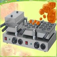Shiiping libre --- pastel de nuez máquina huevo máquina de gofres comercial hecho en china