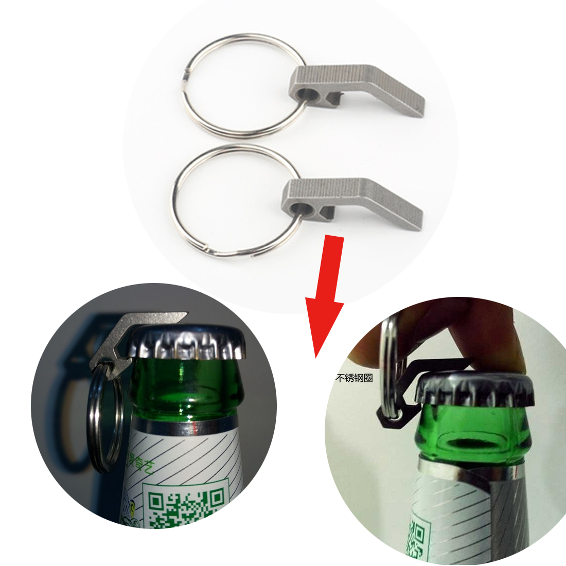 1pc EDC Gear Mini Lightweight Bottle Beer Opener Key Ring Pocket Multifunctional Tool Utility Gadget Outdoor Camp Hike