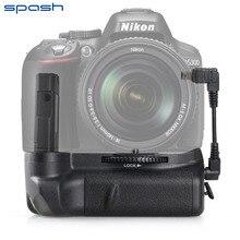 Spash Профессиональный Батарейная ручка для Nikon D5100 D5200 D5300 профессиональной фотографии Аксессуары подарок Дистанционное управление