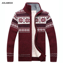 Aolamegs Men Sweater Fashion Autumn Winter Wool Cardigan Men's Casual Thick Warm Sweater Male 2017 Knitting Sweter Hombre M-3XL