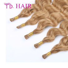 #18 Hot selling i tip human hair extensions 14-26inch honey blonde brazilian hair cheap 100% brazilian body wave virgin hair