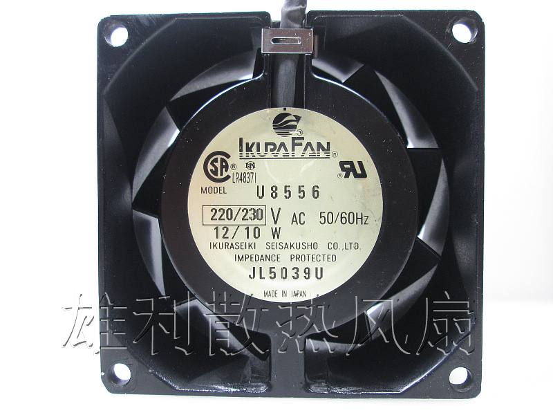 Free Delivery. High temperature axial fan V8556 230V inverter oven oven fan free delivery 811600 4623