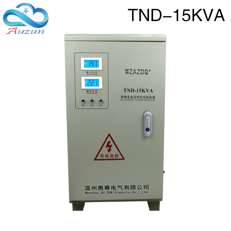 TND-15KVAhigh precision automatic single-phase ac household voltage stabilizer15000w air conditioning refrigerator ac power 220V