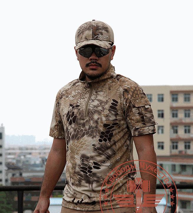 Army Quality T Shirt Men Summer Outdoors font b Hunting b font Camouflage Mens T shirt