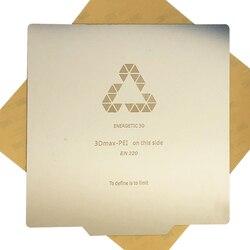 O quadrado energético 165/203/220/235/300/mm da cama da cópia da mola da remoção da peça da impressora 3d constrói a placa flexplate, pla da cópia, abs