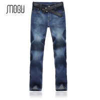 New Arrival Men S Autumn Jeans Plus Size 46 48 Fashion Business Classic Long Pants For