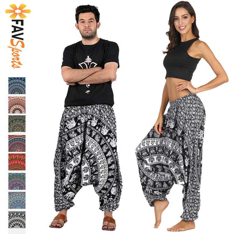 Pantalones De Yoga De Alta Calidad Para Hombre Y Mujer Pantalones Para Correr Mallas Para Mujer Pantalones Sueltos De Yoga Pantalones Holgados Boho Aladino Mono Pantalones Harem Pantalones De Yoga Aliexpress