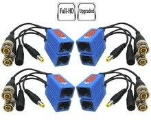 Адаптер Pripaso BNC для RJ45, 4 пары, Пассивный, с питанием, Full HD, 1080P 5MP, камера видеонаблюдения, кабель Ethernet