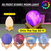 16 Colors 3D Print Star Moon Lamp Colorful Change Touch Home Decor Creative Gift Led Night Light Rainbow Dropshipping