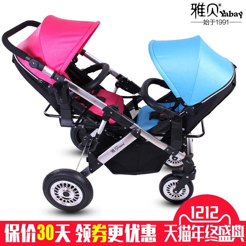 Twins baby stroller before and after the child baby double wheelbarrowTwins baby stroller before and after the child baby double wheelbarrow