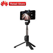 Huawei AF15 Bluetooth Selfie Stick Tripod 2 In 1 Desain Portable Kontrol Nirkabel Anti-Slip 360 Derajat Rotasi Adjustable berdiri(China)