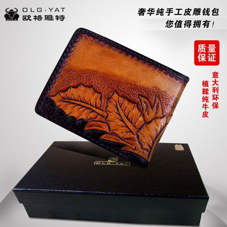 Hong Kong OLG.YAT carved by hand classic tang grass Men's brief paragraph (horizontal)purse/ wallet Italy tanning leather wallet зажим kong kong futura hand right