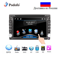 Podofo 2 din Universal Car Radio Double din Car DVD Player GPS Navigation In dash Car PC Stereo video Free Map Support Camera