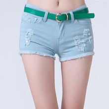 Ripped Short Jeans EL01