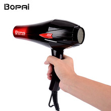 Travel Household Hair Dryer Professional 4000W Hairstyling Tools 220-240V Hairdryer Blow Dryer Hot and Cold EU Plug Hair Care495