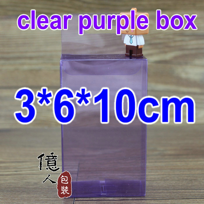 10 pcs/lot 3*6*10cm clear purple rose color box/hanging box with hook / pvc / present boxes / plastic containers