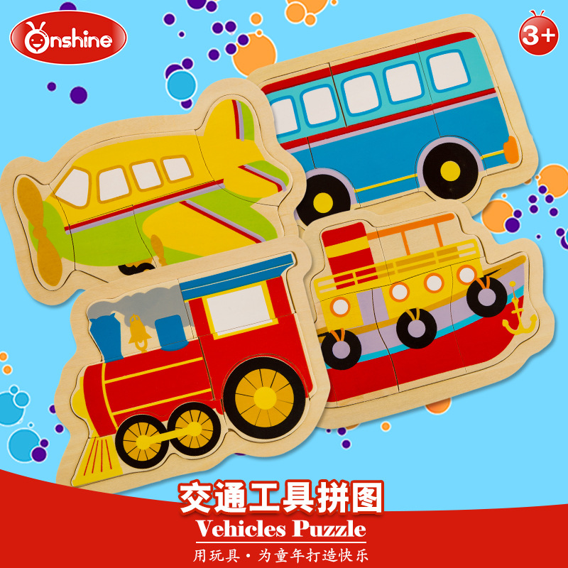 Onshine Kids Vehicles Train Plane Bus Boat Wooden Puzzle Games Jigsaw Puzzles Toys For C ...