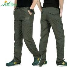 LoClimb, для улицы, быстросохнущие, походные брюки, мужские, летние, для альпинизма, рыбалки, брюки, армейские, треккинговые, спортивные, водонепроницаемые, AM005