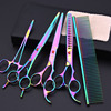 7 0Inch Professional Pet Thinning Scissors Dog Grooming Shears Electroplate Fish Bone Shears Pet Trimming