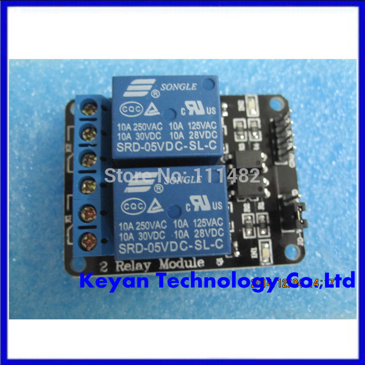 5V 2 Channel Relay Module for ARM PIC AVR DSP Elects