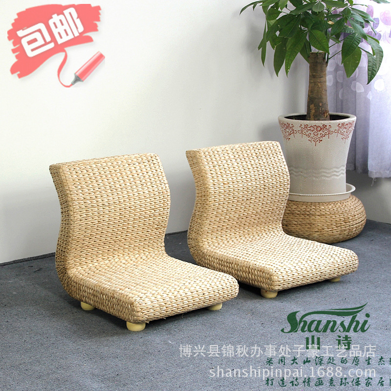 Tatami Chair R Backrest Straw Rushes Anese Rattan Bed In Stools Ottomans From Furniture On Aliexpress Alibaba Group