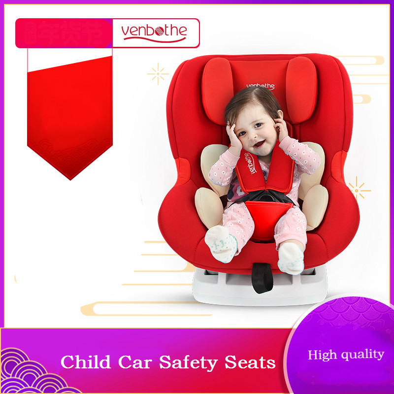 0-4 years old multi function adjustable baby car baby car safety seat ISOFIX hard interface can sit to lie baby safety seat beibei cassie lb 363 car seats between 0 and 4 years old