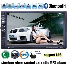 Car Radio Stereo MP5 MP4 Player Bluetooth FM USB 2 Din 7 inch support rear camera GPS 8G map card to choose